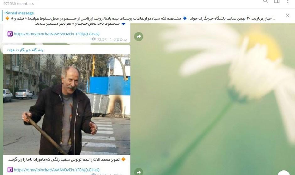 عکس و فیلم: رانندهای که چند بسیجی را زیر گرفت؟ آیا دراویش معترض به خودرو متوسل شدند؟ کشته شدن چند بسیجی و نیروی ویژه