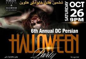 ۶th Annual DC Persian Halloween Bash