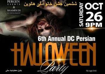 ششمین و بزرگترین جشن هالوین ایرانی ...