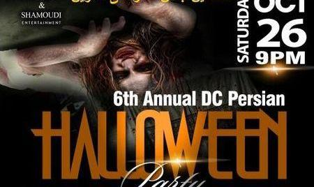 6th Annual DC Persian Halloween Bash