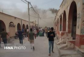 باز هم آتش سوزی در بازار زیبا و قدیمی درگهان قشم