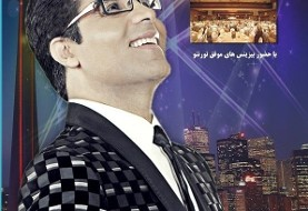 Omid Concert and Gala in Toronto (Dinner Served)