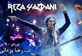 Reza Yazdani Concert in Toronto