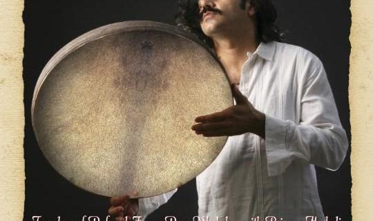 Daf And Frame Drum Workshop with Pejman Hadadi
