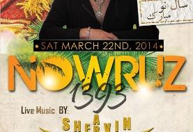 Nowruz ۱۳۹۳ with Shervin Arya - live music