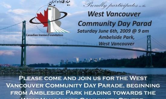 رژه بنیاد کانادا و ایران در ونکوور