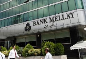 دولت انگلیس با پرداخت غرامت به بانک ملت پرونده شکایت  ۱.۲ میلیاردی را بست