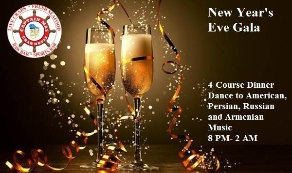 جشن شب سال نو با شام و موسیقی