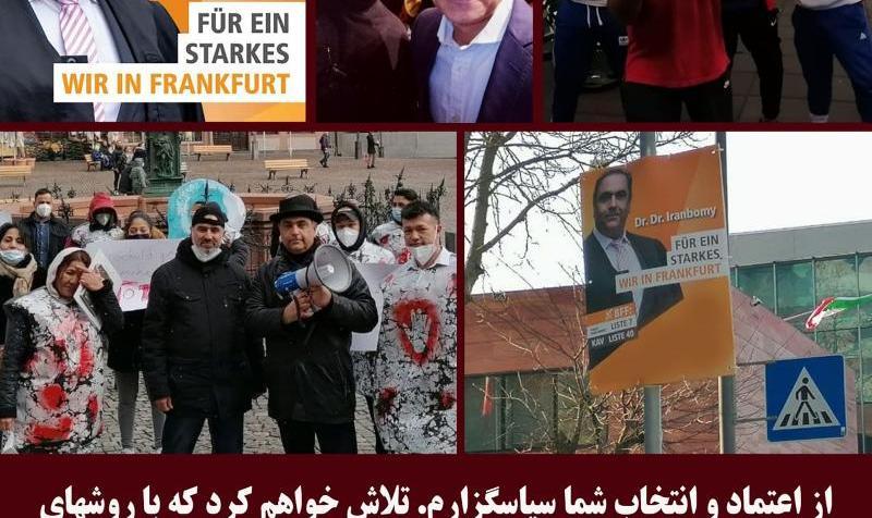 برای اولین بار یک حقوقدان مستقل ایرانی مدافع حقوق مهاجرین، برنده ...