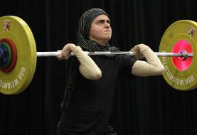 اعزام تیم ملی وزنه برداری بانوان ایران به مسابقات قهرمانی آسیا به اما و اگر کشید ولی قطعی شد