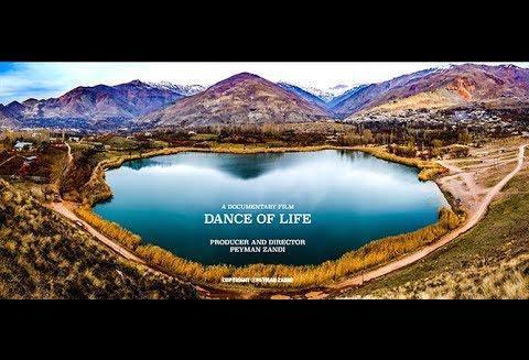 """مستند زیبای """"رقص زندگی"""" که تولید آن ۵ سال طول کشید به ..."""