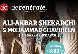 کنسرت نوروزی علی اکبر شکارچی و محمد قوی حلم (همراه آساره شکارچی)