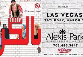 LAS VEGAS: Balcony, Persian Comedy Play in Las Vegas with Shahin Jamei
