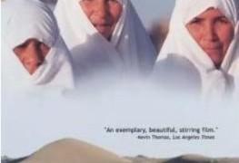 Mystic Iran Movie Screening