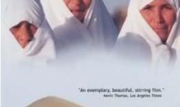 ایران اسرار آمیز، دنیای نا شنا خته