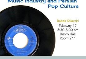 NELC PISP Quarterly Workshop Series: Iranian POP MUSIC