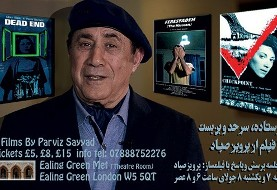 Screening of ۳ films with Parviz Sayyad in attendance