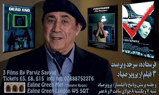 Screening of 3 films with Parviz Sayyad in attendance