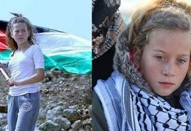 عهد تمیمی دختر ۱۷ ساله فلسطینی به اتهام سیلی به سرباز اسرائیلی به ۸ ماه زندان محکوم شد