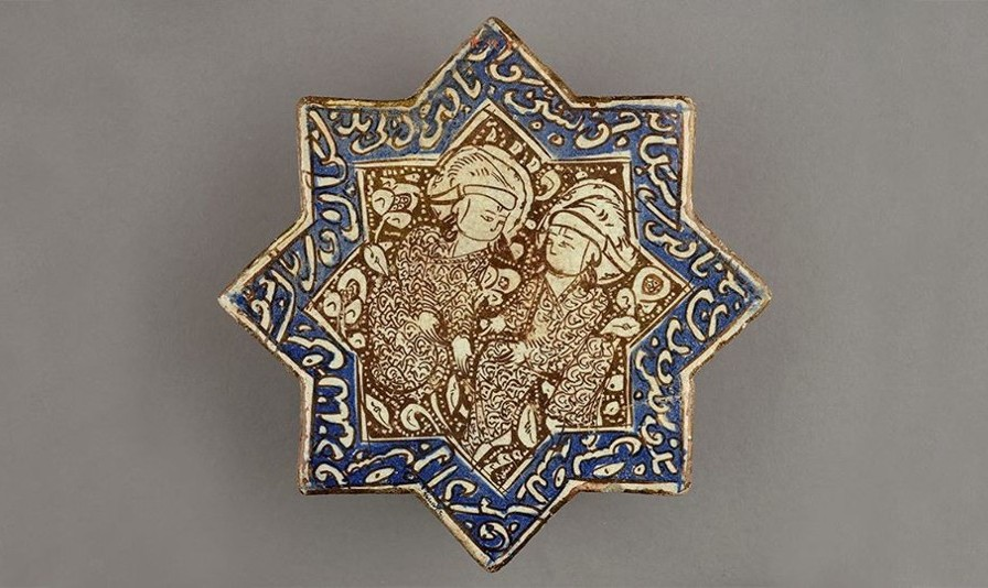 Persian Art in Canada: Early Collections and Exhibitions