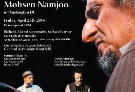 کنسرت محسن نامجو در واشنگتن: