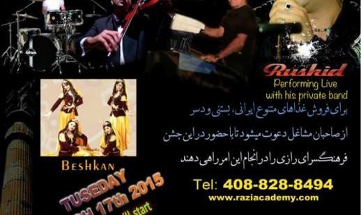 جشن چهارشنبه سوری با هنرنمایی راشید، بازار نوروزی و غذای ایرانی