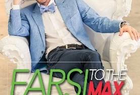 Max Amini: FARSI to the MAX, Stand-Up Comedy Show