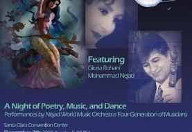Yalda ۲۰۰۸ A night of Poetry, Music and Dance