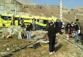 دانشگاه آزاد در حادثه واژگونی اتوبوس در دانشگاه علوم تحقیقات مقصر معرفی شد