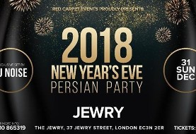 Persian New Years Eve Party