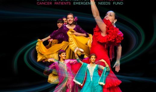 For the love of dance, 2014: Fundraising event
