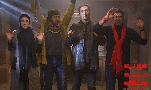 فیلم کمدی «خوب ، بد ، جلف» ساخته پیمان قاسمخانی