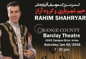 کنسرت بزرگ موسیقی آذربایجانی در ارواین: رحیم شهریاری و گروه آراز