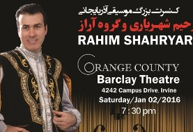Rahim Shahriari and Araz Group Concert: Azerbaijani Music