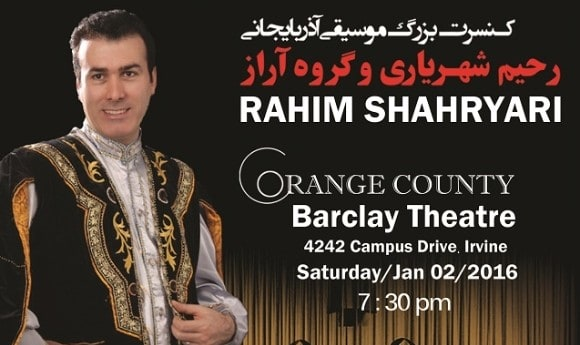 Rahim Shahriari and Araz Group Concert: Azerbaijani Music