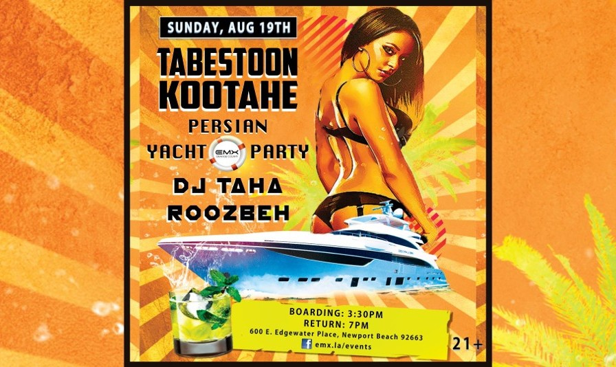 Tabestoon Kootahe: Persian Yacht Party