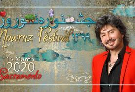 جشنواره خانوادگی و شاد نوروزی همراه شهرام صولتی