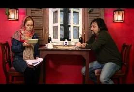 ویدئوی جالب  هفته: خدایا تو بر کار خیرم بدار: جشنواره نوروزی موسسه ...