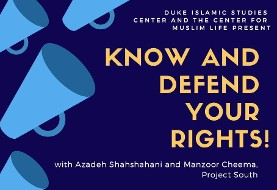 """Know and Defend Your Rights"" with Azadeh Shahshahani and Manzoor Cheema of Project South"