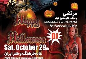 Halloween with Morteza