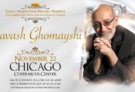 کنسرت سیاوش قمیشی شب عید شکرگزاری در شیکاگو