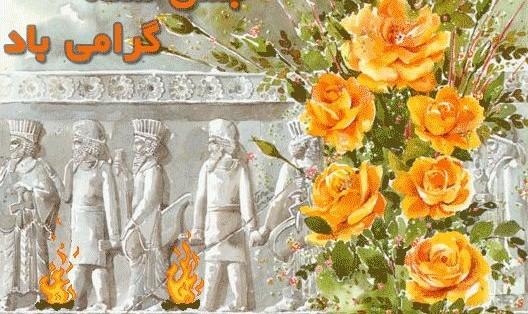 Sadeh Celebration