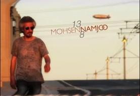 کنسرت محسن نامجو در فیلادلفیا با همنوازی یحی الخنسا
