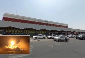 حوثی های یمن باز به فرودگاه عربستان سعودی حمله کردند