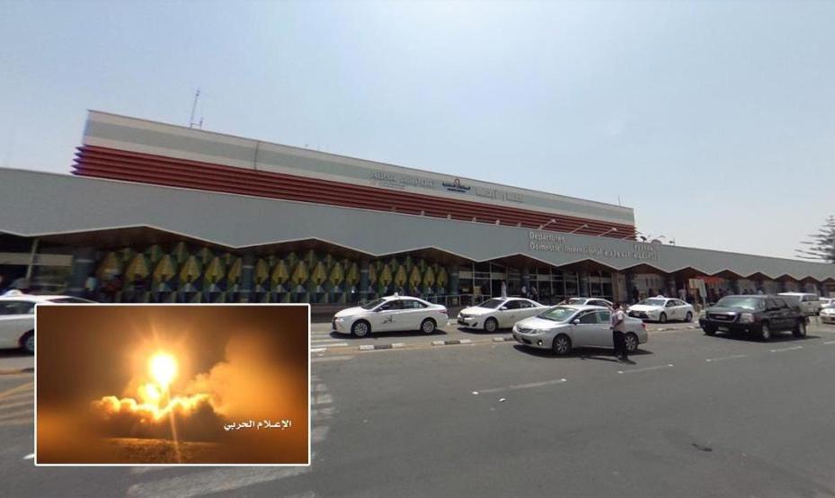 حمله موشکی حوثیها به فرودگاه بین المللی «ابها» در عربستان سعودی ۲۶ زخمی به جا گذاشت