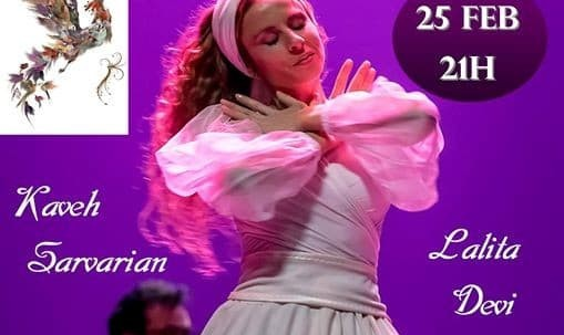 پرواز: موسیقی، رقص و شعر پارسی با کاوه سروریان