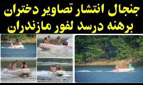 بسته ۱۰ خبر سیاسی روز از دستگیری دیپلماتها در پارتی شبانه مختلط در تهران تا موبایل میرحسین و ادامه عکس برهنگان در سد لفور