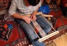 The ۱۷th Persian Handmade Carpet Grand Exhibition