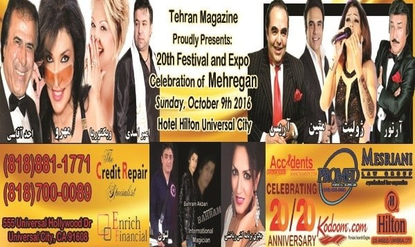 Tehran Magazine Mehregan Festival and Expo (Bazaar), Persian Music, Food and Expo