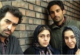 نمایش فیلم چهارشنبه با شرکت شهاب حسینی برنده نخل طلای فستیوال کن